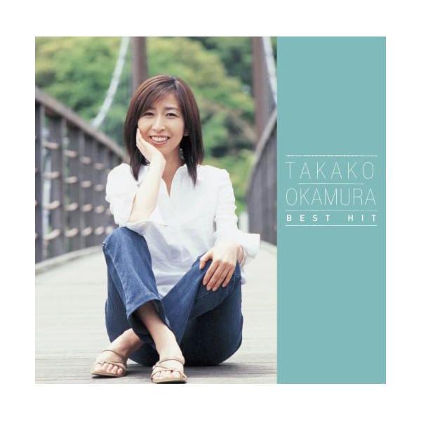 岡村孝子ベスト・ヒット(CD)DQCL-2108