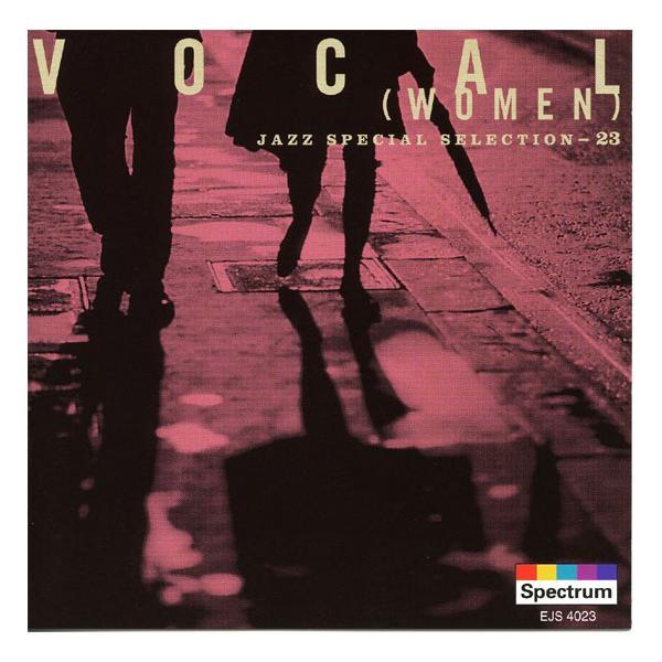 特選ジャズ ジャズ・ウォーカル(女性) (CD) EJS4023
