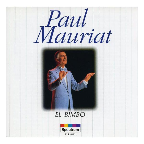 ポール・モーリアオリーブの首飾り(CD)EJS4041