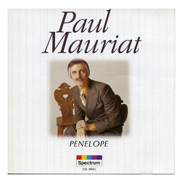 ポール・モーリアエーゲ海の真珠(CD)EJS4042