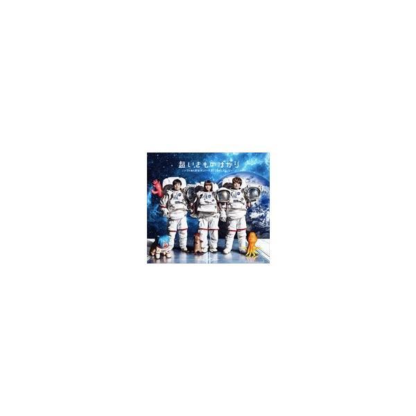 (おまけ付)超いきものばかり〜てんねん記念メンバーズBESTセレクション〜(通常盤) / いきものがかり ベストアルバム(3CD) ESCL-5560-SK