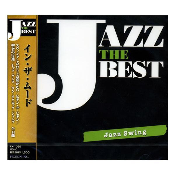 ジャズ・ザ・ベスト ジャズ・スウィング/イン・ザ・ムード (CD) FX-1080