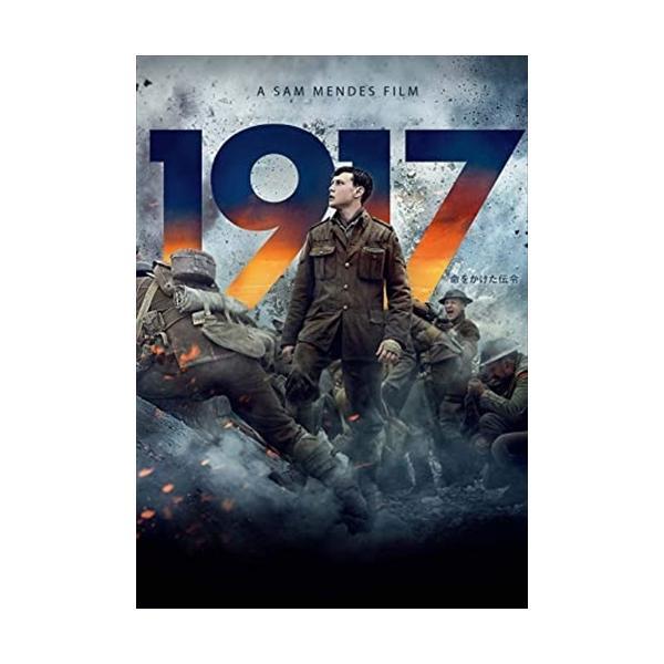 1917 命をかけた伝令 / (DVD) GNBF3803-HPM