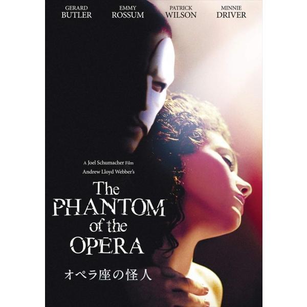 オペラ座の怪人 (DVD) GNBF5345-HPM