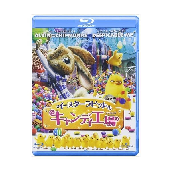 イースターラビットのキャンディ工場 /  (Blu-ray) GNXF1644-HPM