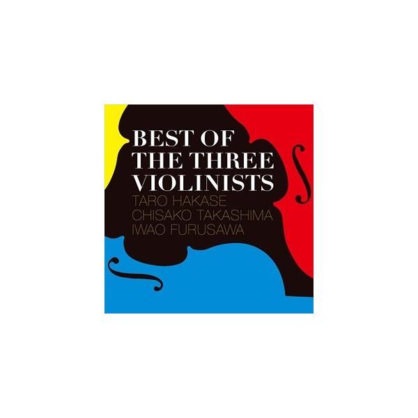 (おまけ付)Best Of The Three Violinists ベスト オブ ザ スリー バイオリニスツ / 葉加瀬太郎、高嶋ちさ子、古澤巌 (CD)HUCD-10213-SK