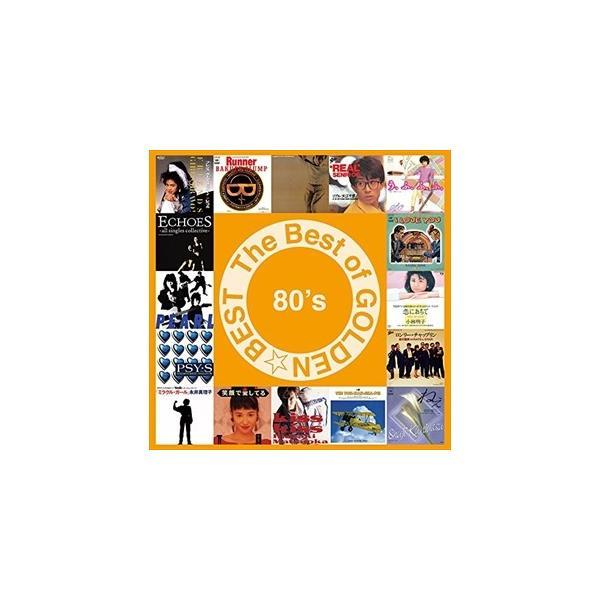 (おまけ付)THEBESTofGOLDEN BEST〜80's〜/オムニバス(CD)MHCL-30483-SK