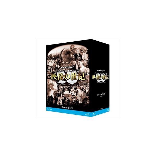 NHKスペシャル デジタルリマスター版 映像の世紀 ブルーレイBOX (Blu-ray) NSBX-21221-NHK