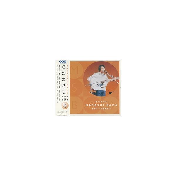 さだまさしBest&BestCDPBB-15