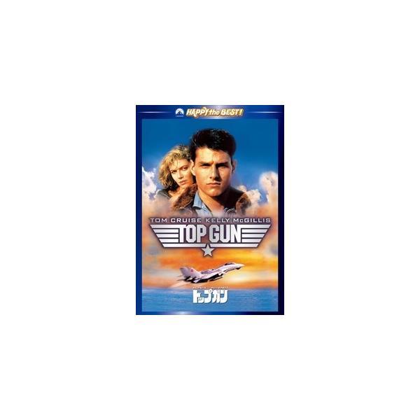 トップガン スペシャル・エディション / (DVD) PHNE110105-HPM