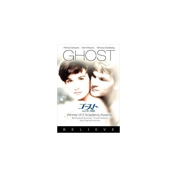 ゴースト ニューヨークの幻 スペシャル・エディション / (DVD) PHNE112522-HPM