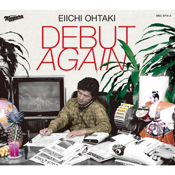 (おまけ付)DEBUTAGAINデビューアゲイン/大滝詠一(CD)SRCL-8716-SK
