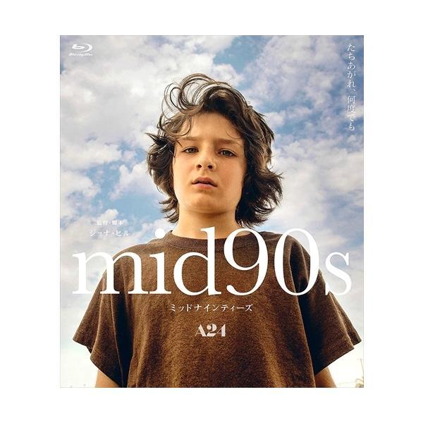 mid90s ミッドナインティーズ コレクターズ・エディションBlu-ray BOX/ (Blu-ray) TCBD1058-TC