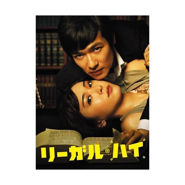 リーガルハイ DVD-BOX / TCED-01574-TC