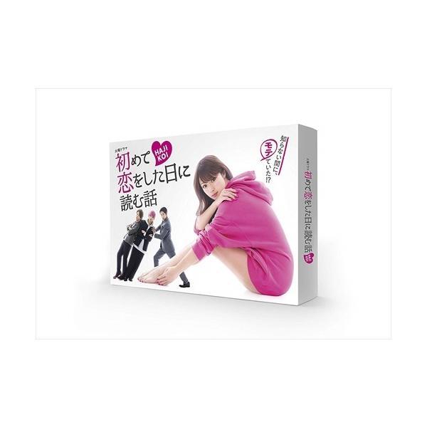 初めて恋をした日に読む話 DVD-BOX (DVD) TCED4507-TC