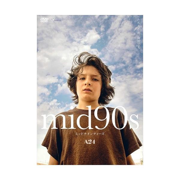 mid90s ミッドナインティーズ デラックス版 / (DVD) TCED5608-TC