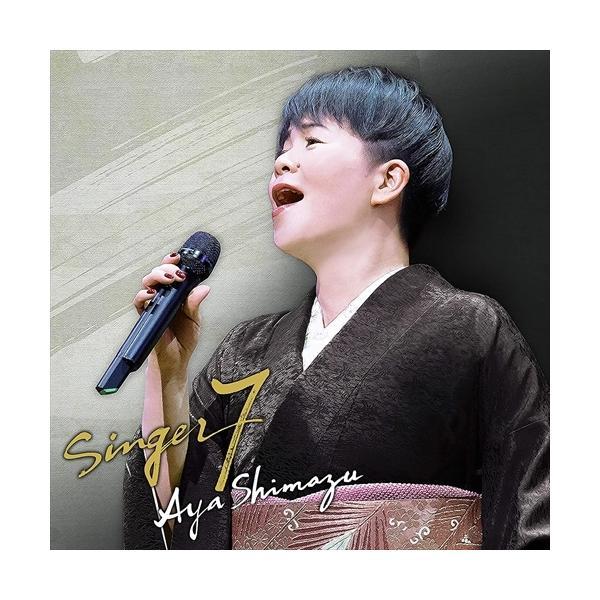 (おまけ付)SINGER7/島津亜矢(CD)TECE3630-SK