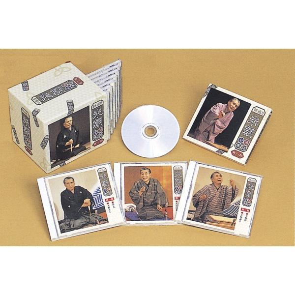 特選!!米朝落語全集 CD 第四期 BOX set (CD10枚組) / 桂米朝 落語家 TPD-6091-HPM