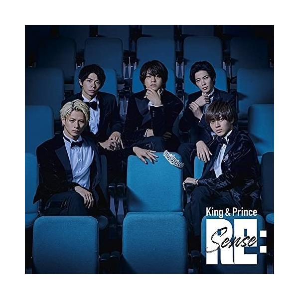 (おまけ付)Re:Sense (初回限定盤B) / King & Prince キングアンドプリンス キンプリ (CD+DVD) UPCJ9022-SK