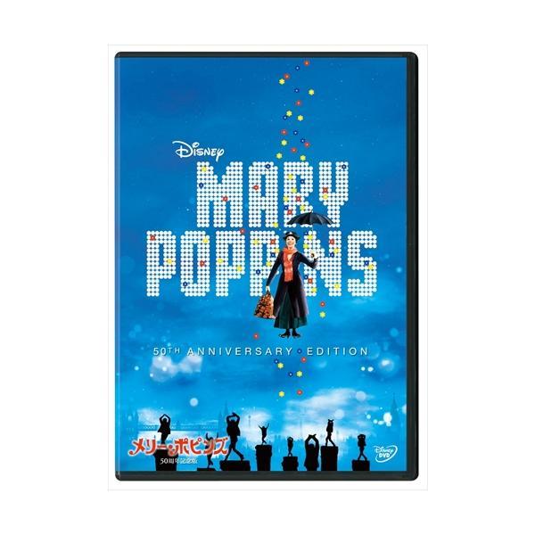 メリー・ポピンズ 50周年記念版 / (DVD) VWDS7033-HPM