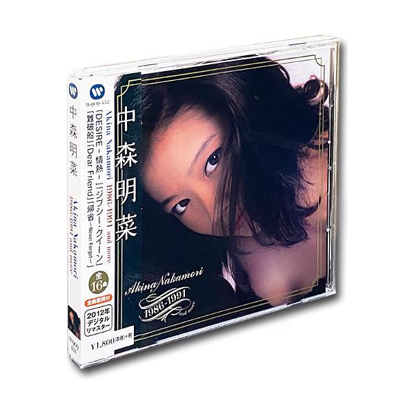 中森明菜ベストコレクション Akina Nakamori 1986-1991 and more (CD) WQCQ-452