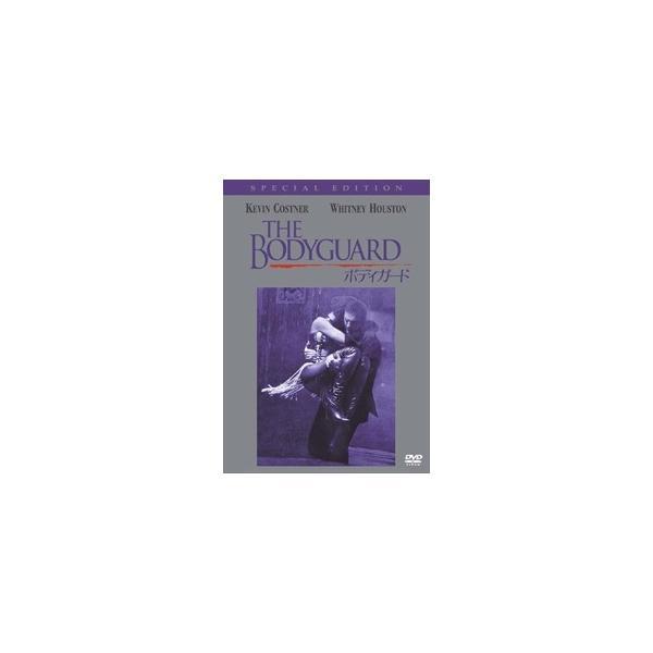 ボディガード(スペシャル・エディション) / ケビン・コスナー (DVD) WTB-12591