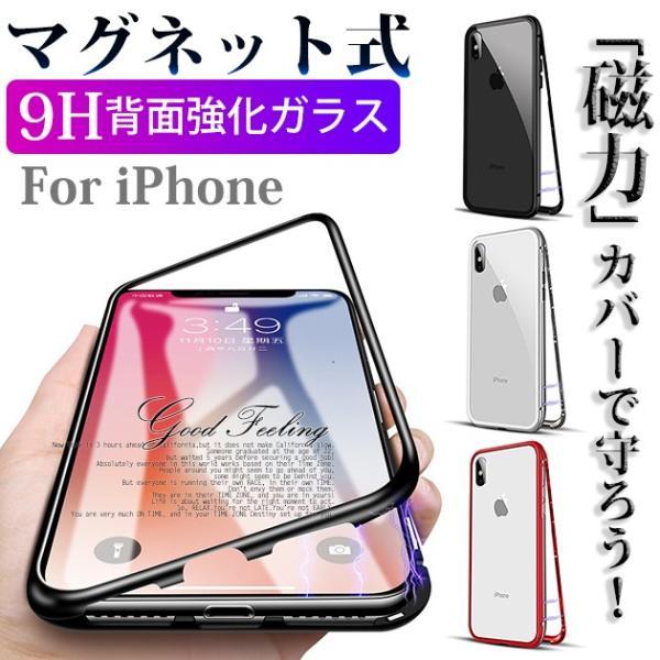 iPhone XR XS ケース iPhone8 ケース iPhone7 iPhoneケース 携帯ケース iPhone6s ケース 携帯ケース|sofun