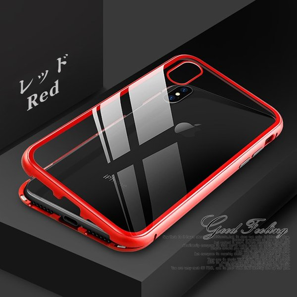 iPhone XR XS ケース iPhone8 ケース iPhone7 iPhoneケース 携帯ケース iPhone6s ケース 携帯ケース|sofun|12