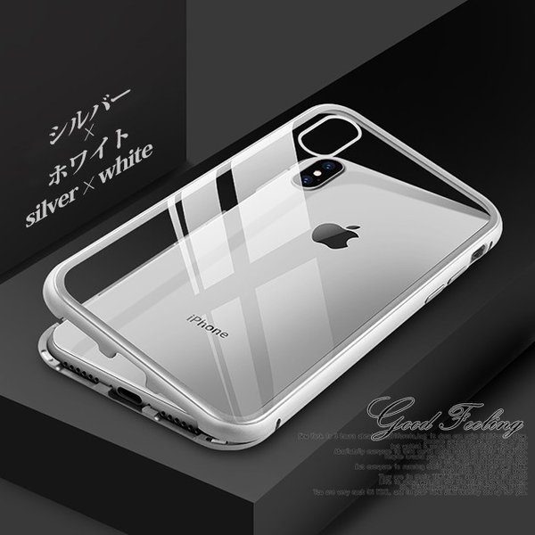 iPhone XR XS ケース iPhone8 ケース iPhone7 iPhoneケース 携帯ケース iPhone6s ケース 携帯ケース|sofun|13