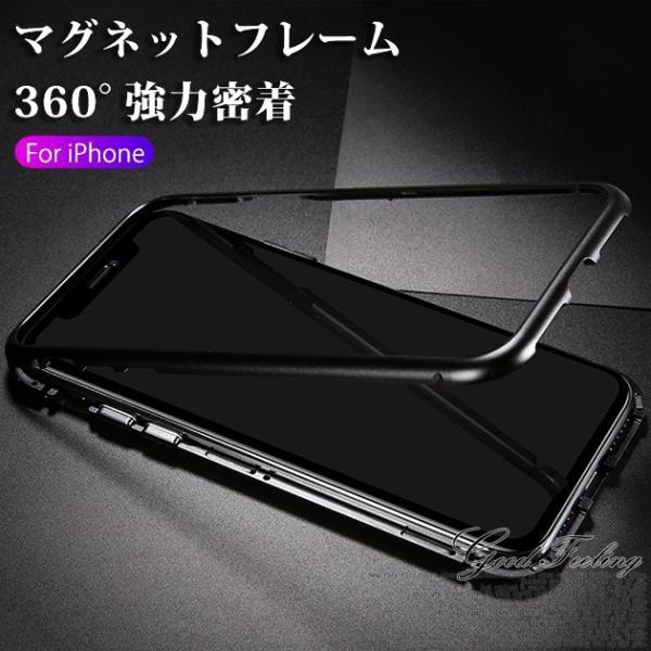 iPhone XR XS ケース iPhone8 ケース iPhone7 iPhoneケース 携帯ケース iPhone6s ケース 携帯ケース|sofun|05