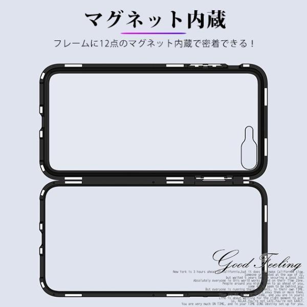 iPhone XR XS ケース iPhone8 ケース iPhone7 iPhoneケース 携帯ケース iPhone6s ケース 携帯ケース|sofun|06