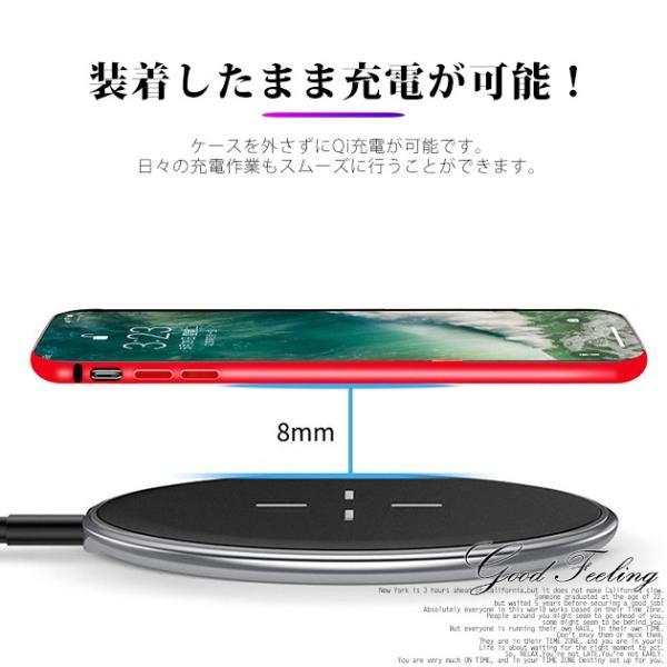 iPhone XR XS ケース iPhone8 ケース iPhone7 iPhoneケース 携帯ケース iPhone6s ケース 携帯ケース|sofun|09