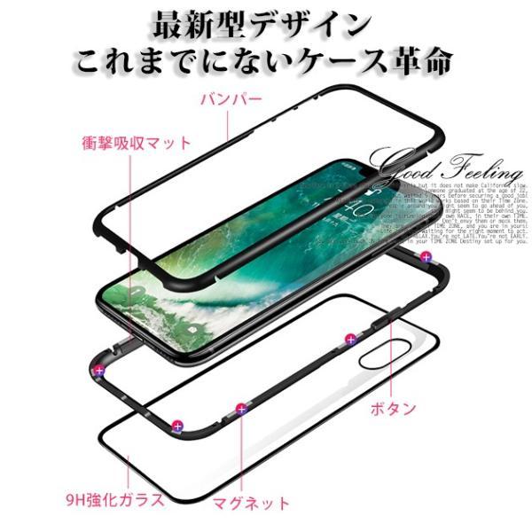 iPhone XR XS ケース iPhone8 ケース iPhone7 iPhoneケース 携帯ケース iPhone6s ケース 携帯ケース|sofun|10