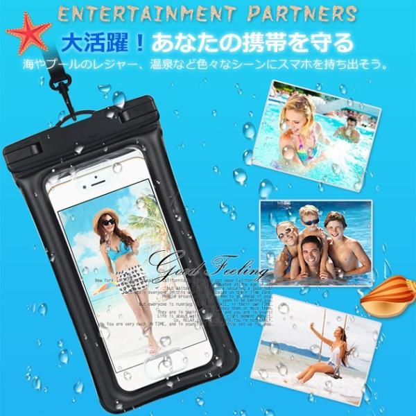 iPhone XR XS 防水ケース iPhone11 Pro iPhoneケース iPhone8 Plus 防水スマホケース 携帯ケース iPhone7 ケース iPhone6s|sofun|02