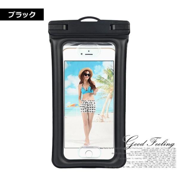 iPhone XR XS 防水ケース iPhone11 Pro iPhoneケース iPhone8 Plus 防水スマホケース 携帯ケース iPhone7 ケース iPhone6s|sofun|12
