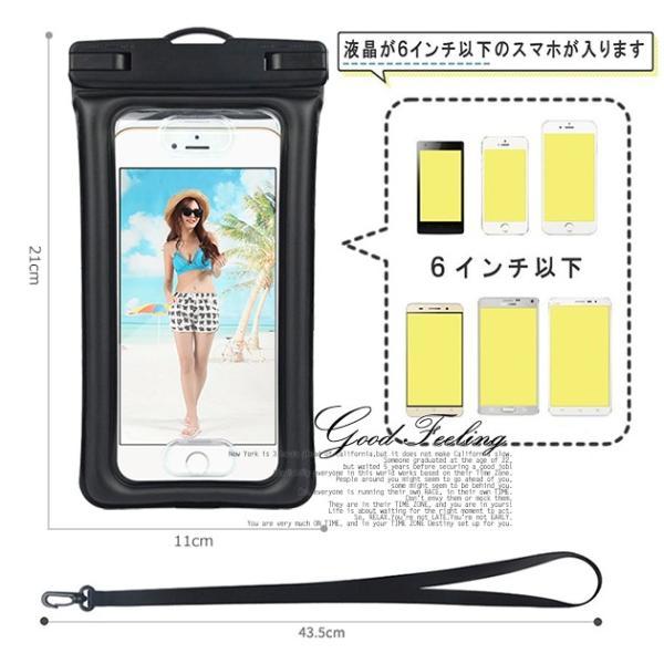 iPhone XR XS 防水ケース iPhone11 Pro iPhoneケース iPhone8 Plus 防水スマホケース 携帯ケース iPhone7 ケース iPhone6s|sofun|13
