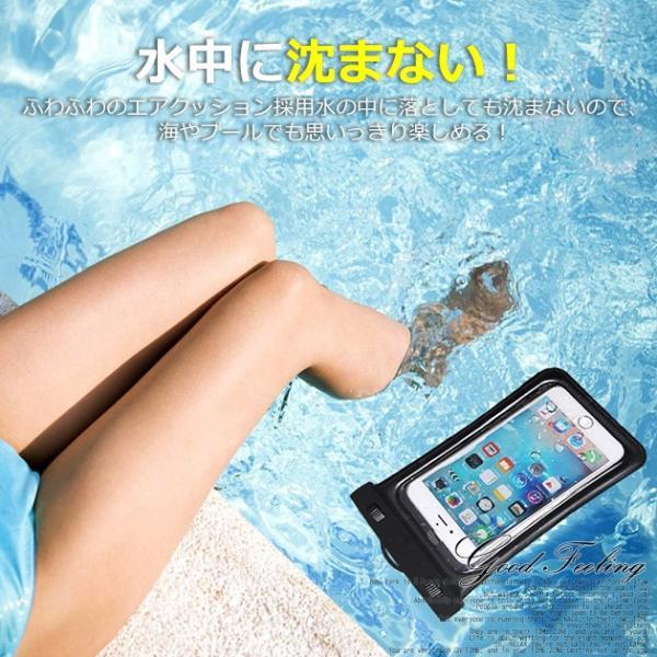 iPhone XR XS 防水ケース iPhone11 Pro iPhoneケース iPhone8 Plus 防水スマホケース 携帯ケース iPhone7 ケース iPhone6s|sofun|03