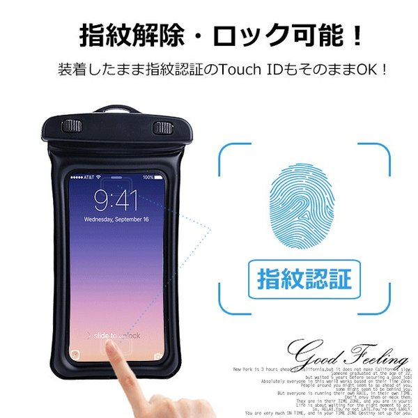 iPhone XR XS 防水ケース iPhone11 Pro iPhoneケース iPhone8 Plus 防水スマホケース 携帯ケース iPhone7 ケース iPhone6s|sofun|04