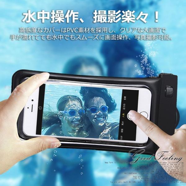 iPhone XR XS 防水ケース iPhone11 Pro iPhoneケース iPhone8 Plus 防水スマホケース 携帯ケース iPhone7 ケース iPhone6s|sofun|05
