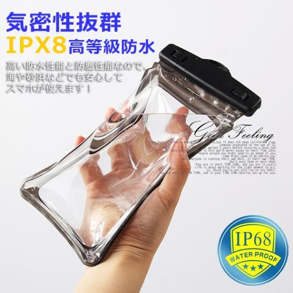 iPhone XR XS 防水ケース iPhone11 Pro iPhoneケース iPhone8 Plus 防水スマホケース 携帯ケース iPhone7 ケース iPhone6s|sofun|06