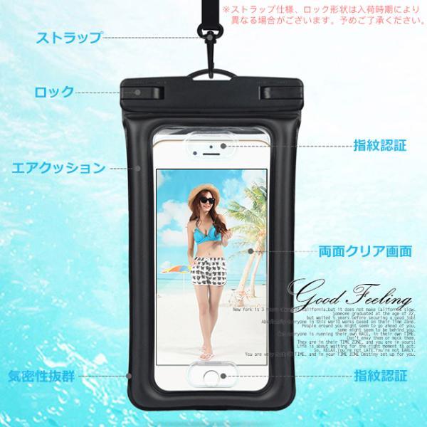 iPhone XR XS 防水ケース iPhone11 Pro iPhoneケース iPhone8 Plus 防水スマホケース 携帯ケース iPhone7 ケース iPhone6s|sofun|07