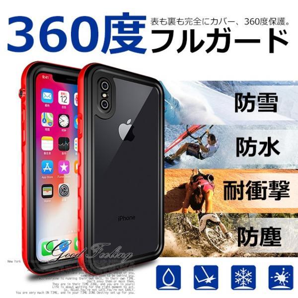 iPhone11 Pro 防水ケース iPhone XS XR 耐衝撃 スマホ 携帯 iPhoneケース iPhone8 ケース iPhone7 6s|sofun|02