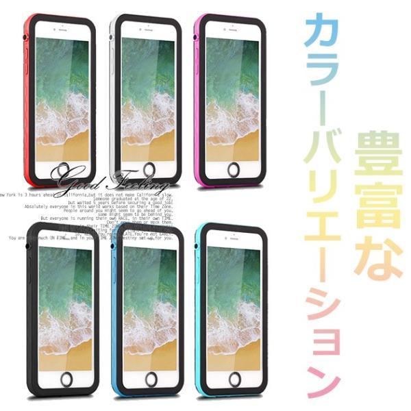 iPhone11 Pro 防水ケース iPhone XS XR 耐衝撃 スマホ 携帯 iPhoneケース iPhone8 ケース iPhone7 6s|sofun|11