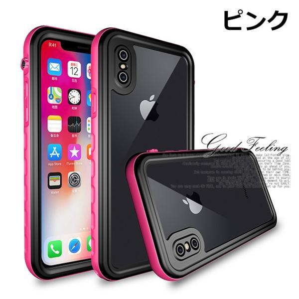 iPhone11 Pro 防水ケース iPhone XS XR 耐衝撃 スマホ 携帯 iPhoneケース iPhone8 ケース iPhone7 6s|sofun|15