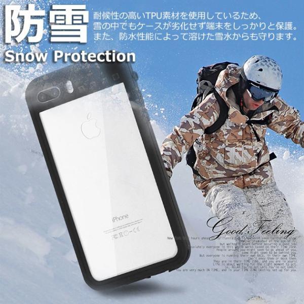 iPhone11 Pro 防水ケース iPhone XS XR 耐衝撃 スマホ 携帯 iPhoneケース iPhone8 ケース iPhone7 6s|sofun|04