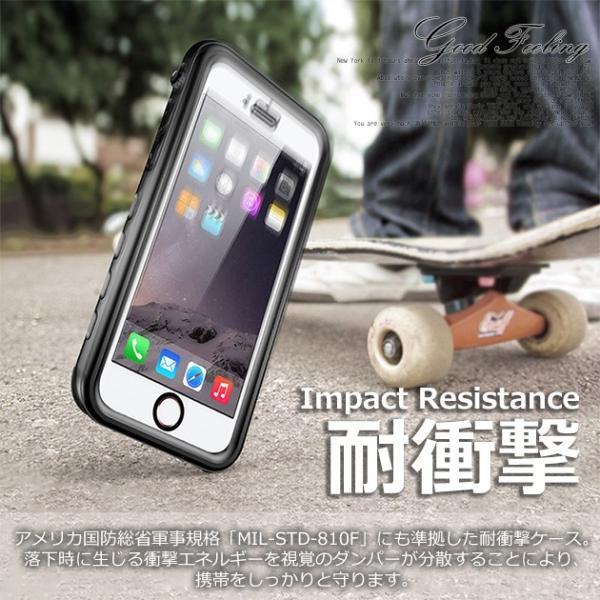 iPhone11 Pro 防水ケース iPhone XS XR 耐衝撃 スマホ 携帯 iPhoneケース iPhone8 ケース iPhone7 6s|sofun|06