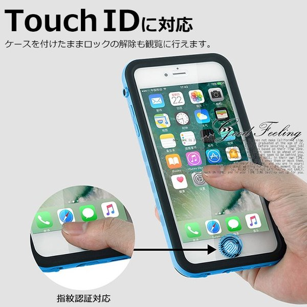iPhone11 Pro 防水ケース iPhone XS XR 耐衝撃 スマホ 携帯 iPhoneケース iPhone8 ケース iPhone7 6s|sofun|07