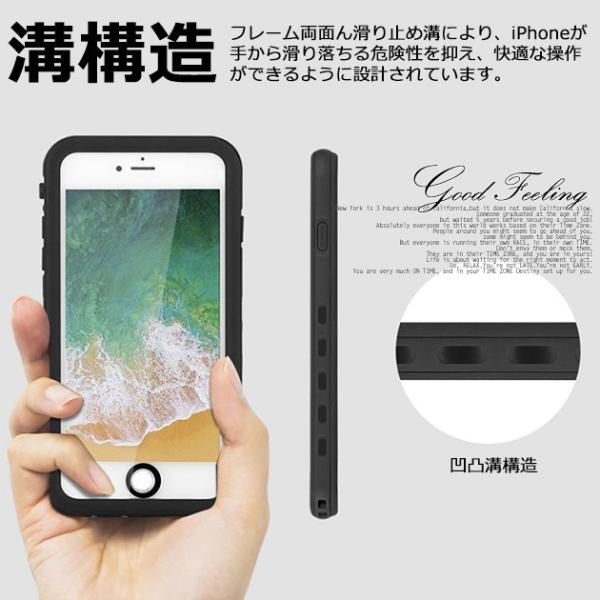 iPhone11 Pro 防水ケース iPhone XS XR 耐衝撃 スマホ 携帯 iPhoneケース iPhone8 ケース iPhone7 6s|sofun|08