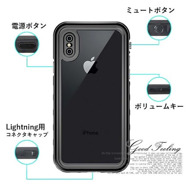iPhone11 Pro 防水ケース iPhone XS XR 耐衝撃 スマホ 携帯 iPhoneケース iPhone8 ケース iPhone7 6s|sofun|09