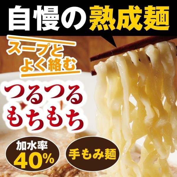 喜多方ラーメン お土産ラーメン4食入り 曽我製麺|sogaseimen|02